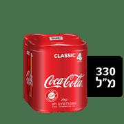 <!--begin:cleartext-->קנה ממגוון תוסס בפחית קוקה קולה ,קבל 50% הנחה<!--end:cleartext-->