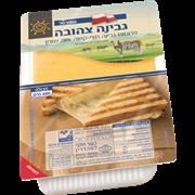 גבינה צהובה 28% שופרסל 400 גרם