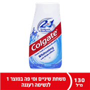 <!--begin:cleartext-->₪ קנה ממגוון משחות שיניים בריאותיות קולגייט במחיר 15.90 ₪ במקום 19.90<!--end:cleartext-->