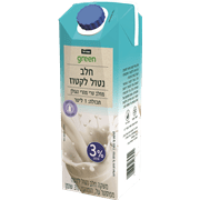 חלב נטול לקטוז 3% גרין שופרסל גרין 1 ליט