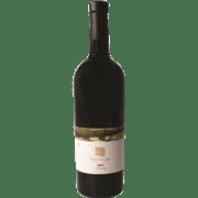<!--begin:cleartext-->₪ קנה ממגוון יין יראון 750 מ''ל הרי גליל במחיר 99.90 ₪ במקום 109.90<!--end:cleartext-->