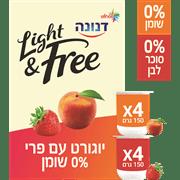 <!--begin:cleartext-->קנה 2 יחידות יוגורט פרי ממותג בינלאומי דיאט דנונה קבל אחד מהם ב 50% הנחה<!--end:cleartext-->