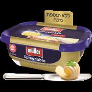 <!--begin:cleartext-->קנה 2 יחידות ממגוון ממרח חמאה מולר 250 גרם קבל את השני ב- 50% הנחה (הזול מביניהם)<!--end:cleartext-->