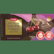 <!--begin:cleartext-->₪ קנה 2 יחידות ממגוון טבלאות שוקולד ממולאות שופרסל 100 גרם במחיר 16<!--end:cleartext-->