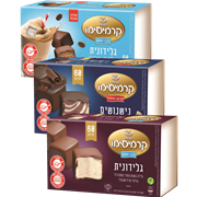 <!--begin:cleartext-->₪ קנה ממגוון גלידונית קרמיסימו שטראוס 60 יחידות באריז במחיר 39.90 ₪ במקום 44.90<!--end:cleartext-->