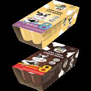 <!--begin:cleartext-->₪ קנה ממגוון מארז מעדן וניל/שוקולד 8*100גרם טרה במחיר 11.90 ₪ במקום 13.70<!--end:cleartext-->