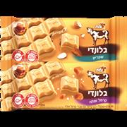 <!--begin:cleartext-->₪ קנה 2 יחידות ממגוון טבלאות שוקולד אקסטרה/בלונדי 100 גרם במחיר 10<!--end:cleartext-->
