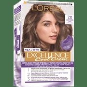 <!--begin:cleartext-->₪ קנה 2 יחידות ממגוון אקסלנס צבע לשיער במחיר 65<!--end:cleartext-->