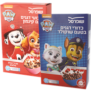 <!--begin:cleartext-->₪ קנה 2 יחידות ממגוון דגני בוקר לילדים שופרסל 450-500גרם במחיר 20<!--end:cleartext-->