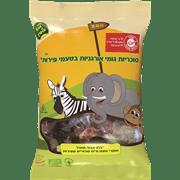 סוכריות גלי אורגניות ללא גלטין 100 ג