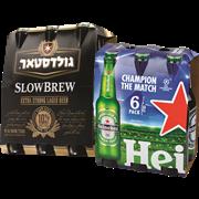 <!--begin:cleartext-->₪ קנה 2 יחידות ממגוון בירה הייניקן/גולדסטאר סלואו ברואו 6*330 במחיר 60<!--end:cleartext-->