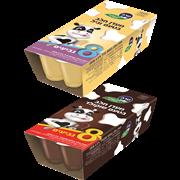 <!--begin:cleartext-->₪ קנה ממגוון מארז מעדן וניל/שוקולד 8*100גרם טרה 8 יח במחיר 11.90 ₪ במקום 13.70<!--end:cleartext-->