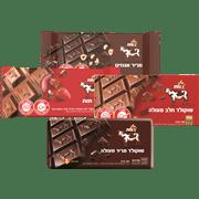 <!--begin:cleartext-->₪ קנה 4 יחידות ממגוון טבלאות שוקולד פרה 85-100 גרם במחיר 18<!--end:cleartext-->
