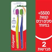 <!--begin:cleartext-->₪ קנה ממגוון מברשות שיניים קולגייט במחיר 25 ₪ במקום 29.90<!--end:cleartext-->