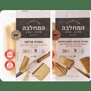 <!--begin:cleartext-->₪ קנה ממגוון גבינת גאודה פרוסה המחלבה 150 גרם במחיר 19.90 ₪ במקום 22.90<!--end:cleartext-->