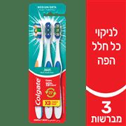 <!--begin:cleartext-->₪ קנה מברשת שיניים 360 מארז קולגייט 3 יחידות במחיר 26.90 ₪ במקום 29.90<!--end:cleartext-->