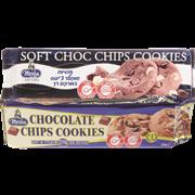 <!--begin:cleartext-->₪ קנה 2 יחידות ממגוון עוגיות שוקולד ציפס מרבה 160-225 גרם 16 במחיר 16<!--end:cleartext-->