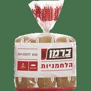 לחמניות רגילות בשקית ברמן לחם 6 יח (45