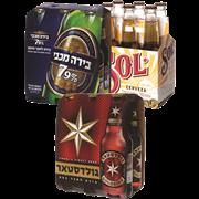 <!--begin:cleartext-->₪ קנה ממגוון בירה גולדסטאר/סול/ מכבי 7.9% 6*330 מ''ל במחיר 29.90 ₪ במקום 36.90<!--end:cleartext-->
