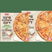 <!--begin:cleartext-->₪ קנה 2 יחידות ממגוון פיצה מרגריטה גבינה/זיתים שופרסל320גרם במחיר 25<!--end:cleartext-->