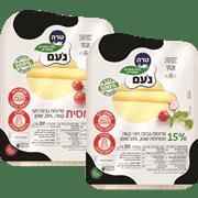 <!--begin:cleartext-->₪ קנה 2 יחידות ממגוון גבינה צהובה נעם דק דק/22%/15%28% 200 גרם במחיר 22<!--end:cleartext-->