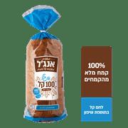 לחם קמח מלא100%+שיפון-קל אנגל מאפיה 75