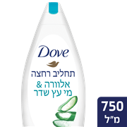 <!--begin:cleartext-->קנה 2 יחידות ממגוון דאב תחליב רחצה 750/ סבון מוצק שישיה קבל את השני ב- 10 ₪ הנחה (הזול מביניהם)<!--end:cleartext-->