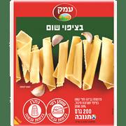 <!--begin:cleartext-->₪ קנה 2 יחידות ממגוון גבינת עמק בציפוי 28% 200 גרם במחיר 35<!--end:cleartext-->