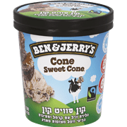 <!--begin:cleartext-->₪ קנה 2 יחידות ממגוון גלידה, בן & גריס בן & גריס 416-500 במחיר 34<!--end:cleartext-->