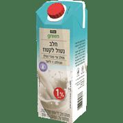 חלב נטול לקטוז 3% גרין 1 ליטר