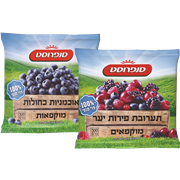 <!--begin:cleartext-->קנה 2 יחידות ממגוון פירות קפואים קבל את השני ב- 50% הנחה (הזול מביניהם)<!--end:cleartext-->