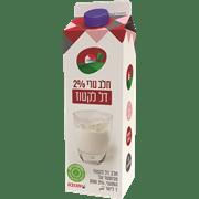 <!--begin:cleartext-->קנה 2 יחידות ממגוון חלב טרי תנובה, קבל יחידה נוספת במתנה (הזול מביניהם)<!--end:cleartext-->