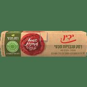 <!--begin:cleartext-->₪ קנה 2 יחידות רסק 100% עגבניות יכין 4 * 100 גרם במחיר 16<!--end:cleartext-->