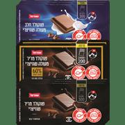 <!--begin:cleartext-->₪ קנה ממגוון שוקולד חלב/מריר שופרסל 2/3יח*100ג במחיר 10 ₪ במקום 12.50<!--end:cleartext-->