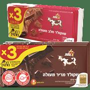 <!--begin:cleartext-->₪ קנה ממגוון שוקולד חלב/מריר פרה 3 * 100 גרם במחיר 10 ₪ במקום 15.20<!--end:cleartext-->