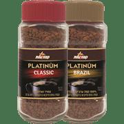 <!--begin:cleartext-->₪ קנה 2 יחידות ממגוון קפה פלטינום 47 גרם עלית במחיר 10<!--end:cleartext-->