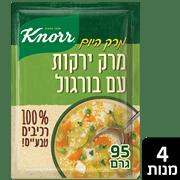 <!--begin:cleartext-->₪ קנה 2 יחידות ממגוון מרק היום עשיר רכיבים טבעיים קנור במחיר 18<!--end:cleartext-->