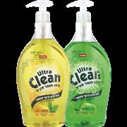 <!--begin:cleartext-->₪ קנה 2 יחידות ממגוון נוזל כלים עם משאבה שופרסל 1 ליטר במחיר 16<!--end:cleartext-->
