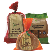 <!--begin:cleartext-->₪ קנה ממגוון לחם פרוס עם קמח טף טבעוני 500 גרם במחיר 18.90 ₪ במקום 22.90<!--end:cleartext-->