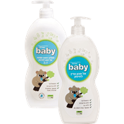 <!--begin:cleartext-->₪ קנה 2 יחידות ממגוון טיפוח תינוקות שופרסל במחיר 15<!--end:cleartext-->