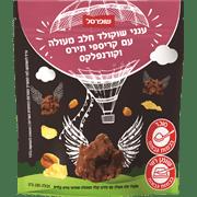 <!--begin:cleartext-->₪ קנה ממגוון קלאודס חטיפי שוקולד 150 גרם שופרסל במחיר 10 ₪ במקום 11.90<!--end:cleartext-->