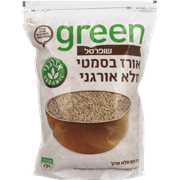 אורז בסמטי מלא אורגני גרין 1 ק