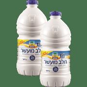 <!--begin:cleartext-->₪ קנה 2 יחידות חלב מועשר יטבתה 3% כד 2 ליטר במחיר 25<!--end:cleartext-->