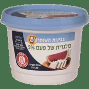 <!--begin:cleartext-->₪ קנה גבינה בולגרית 5% שומן השומרון 250 גרם במחיר 14.90 ₪ במקום 18.90<!--end:cleartext-->