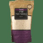 אורז בסמטי בשקית 1 ק