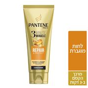 <!--begin:cleartext-->₪ קנה ממגוון מרכך לשיער-פרימיום פנטן במחיר 16.90 ₪ במקום 21.90<!--end:cleartext-->
