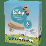 <!--begin:cleartext-->₪ קנה 2 יחידות ממגוון חטיפי אורז אפוי שופרסל 50 גרם במחיר 16<!--end:cleartext-->