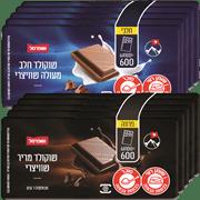 <!--begin:cleartext-->₪ קנה ממגוון שוקולד חלב/מריר שופרסל 6 * 100 גרם במחיר 21.90 ₪ במקום 23.90<!--end:cleartext-->