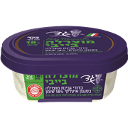 <!--begin:cleartext-->₪ קנה גבינה מוצרלה בייבי מחלבות גד 150 גרם במחיר 9.90 ₪ במקום 13.90<!--end:cleartext-->