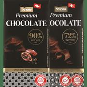 <!--begin:cleartext-->₪ קנה 2 יחידות ממגוון טבלאות שוקולד פרימיום שופרסל 100 גרם 100 במחיר 15<!--end:cleartext-->